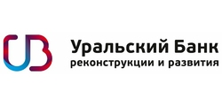 «Уральский банк реконструкции и развития»